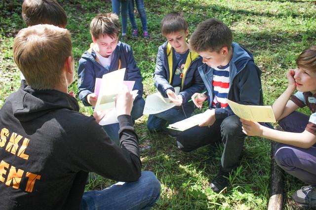 фото организация детского квеста