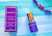 Нежный аромат Malik Ul Молекула 01 (Kayanur Esans)