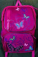 Школьные рюкзаки Мотылек