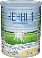 Сухая молочная смесь Нэнни 1 с пребиотиками 800 г, от 0 до 6 месяцев, 1029018