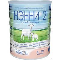 Смесь молочная сухая Нэнни 2 с пребиотиками 800г (6-12м) 1029019