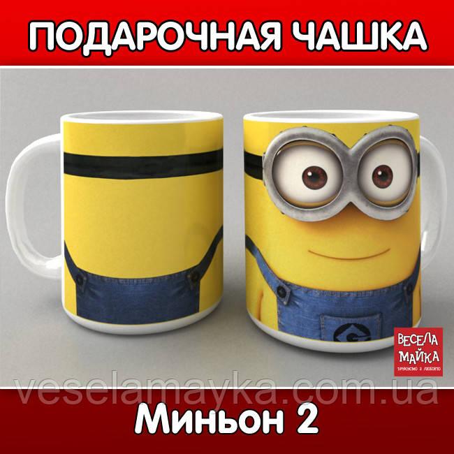 "Чашка ""Миньон 2"""
