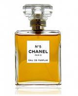 Масляные духи на разлив «Chanel N°5 Chanel» 100 ml