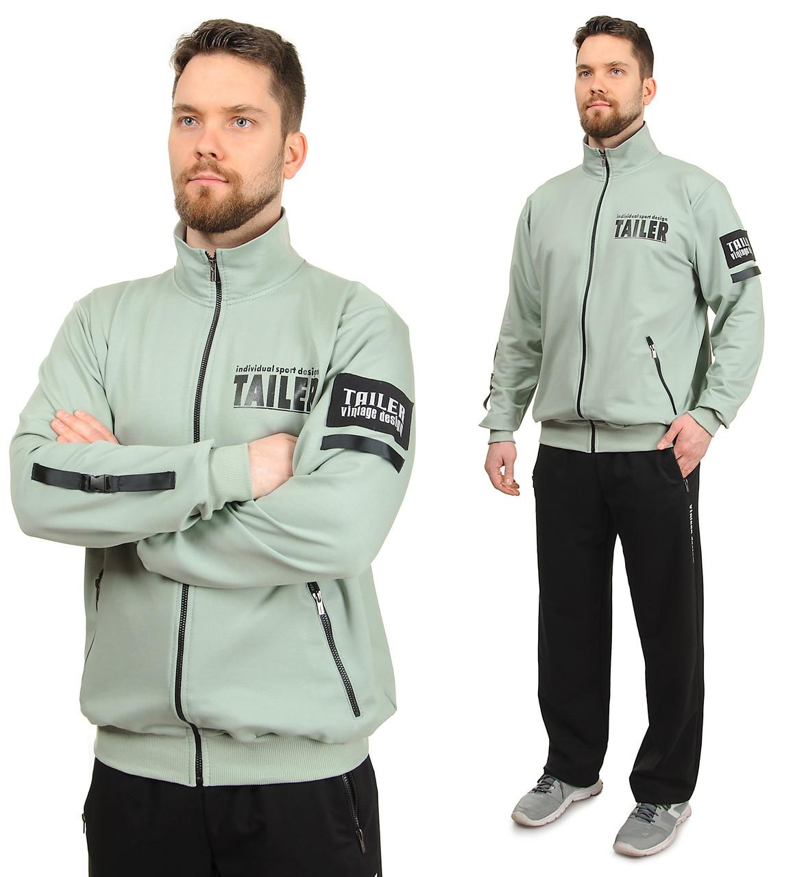 Мужской спортивный костюм трикотажный воротник стойка, брюки прямые, ментол