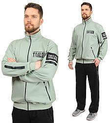 Чоловічий спортивний костюм трикотажний комір стійка, брюки прямі, ментол