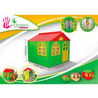 Детский домик со шторами пластиковый