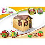 Детский домик со шторами пластиковый, фото 2