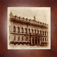 Картина на керамике. Старый Харьков. Здание Государственного Банка