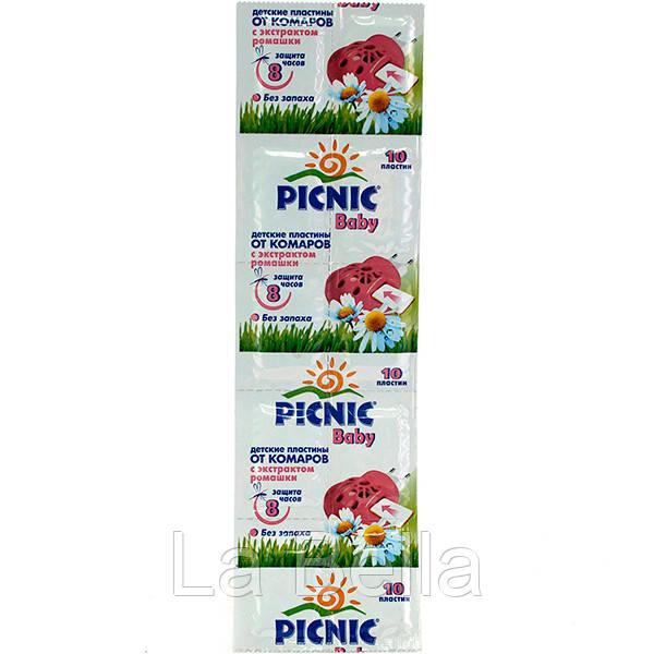 Пластины Picnic Baby против комаров 10 шт
