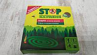 Спирали StopExtreme от комаров (10)  , фото 1