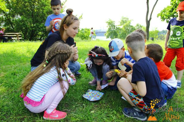 фото детский квест в парке