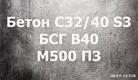 Бетон в Одессе М500 П3