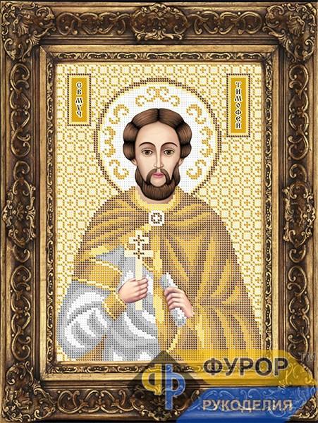 Схема для вишивки бісером ікони Тимофій Святий Мученик (ИБ4-035-2)