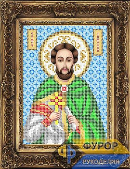 Схема для вышивки бисером иконы Тимофей Святой Мученик (ИБ5-055-1)