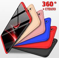 Чехол GKK для Huawei P Smart Plus 2019 защита 360 градусов + Стекло (9 Цветов)