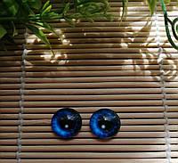 Глазки 14 мм синие, фото 1