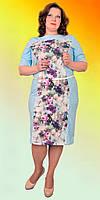 Модное женское платье в цветочный принт