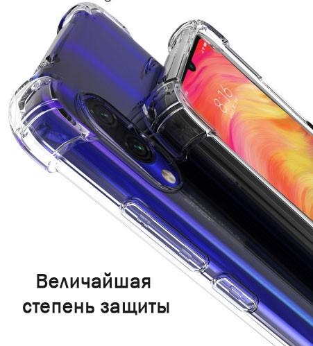 Комплект прозрачный TPU чехол PZOZ + Cтекло для Xiaomi Redmi Note 7 / Note 7 Pro /