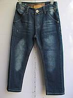 """Детские джинсы на мальчика арт. E002 (7-12 лет) """"Kinder-1"""" ZL-1384"""