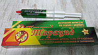 Тарацид натуральний гель-шприц від садових і домашніх мурашок та тарганів 30г, фото 1