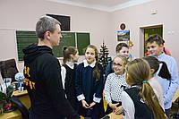 Квесты для детей на Новый год от Склянка мрiй