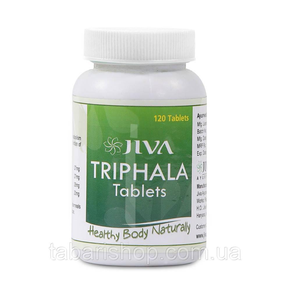 Трифала Джива, Triphala Tablets Jiva Ayurveda, 120 таблеток