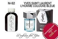 Мужские наливные духи L'Homme Cologne Bleue Yves Saint Laurent 125 мл