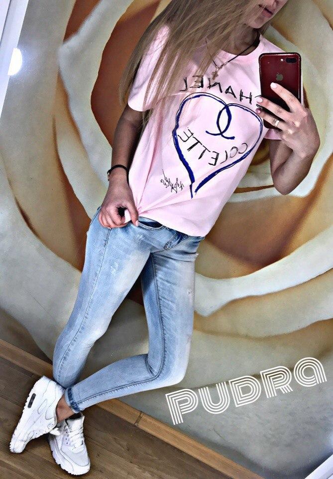 Стильная женская футболка с красивой накаткой с сердечком и надписью спереди