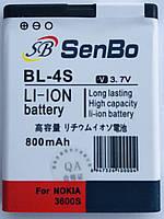 Аккумулятор Nokia BL-4S, X3-02, 7610 Supernova, 3600 slide, 3710 fold, 7020, 2680, SenBo, 800 mAh /АКБ/Батарея/Батарейка /нокиа