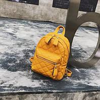 Маленький женский рюкзак стеганный Желтый
