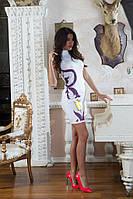 А457 Платье белое с тюльпаном