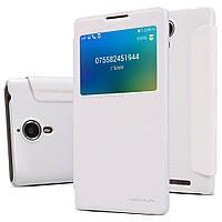Кожаный чехол книжка Nillkin Sparkle для Lenovo K80 белый