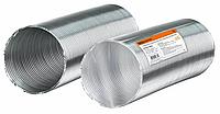 Воздуховод гофрированный алюминиевый Ø130 TDM