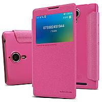 Кожаный чехол книжка Nillkin Sparkle для Lenovo K80 розовый