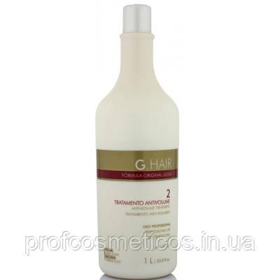 Кератин для волос G.Hair 1000 мл.