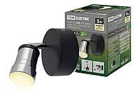 Спот LED СНС 5Вт, 3000 K, 230 В, 50 Гц, IP44, Костус, черный/хром TDM