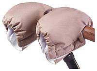 Муфта - Варежки Умка на коляску  капучино (флис светло серый)