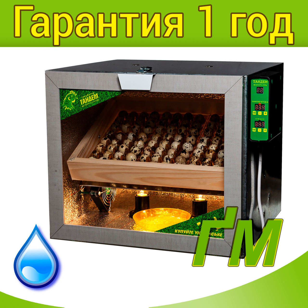 Инкубатор Тандем-60 с регулировкой влажности