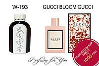 Женские наливные духи Gucci Bloom Gucci 125 мл, фото 1