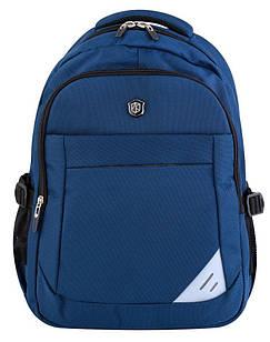 Мужской городоской рюкзак в синем цвете, из нейлона