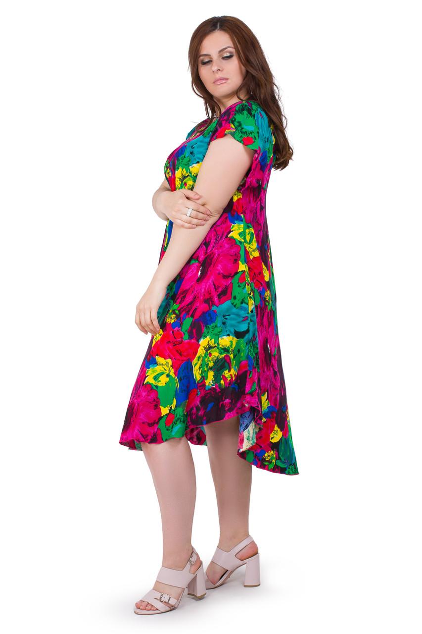 Женское платье 1236-25