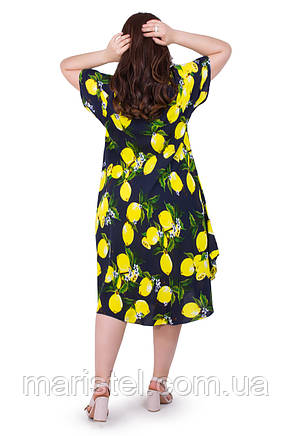 Женское летнее платье 1236-26, фото 2