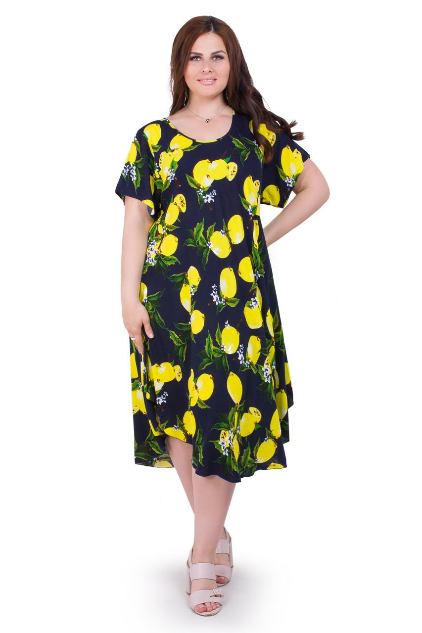 Женское летнее платье 1236-26