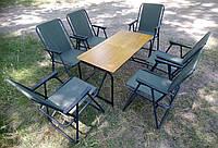 """Складная мебель для пикника и отдыха """" Комфорт """" 6 кресел + стол"""