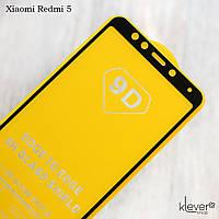 Защитное стекло 2,5D Full Glue для Xiaomi Redmi 5 (black) (клеится всей поверхностью)