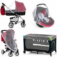 Супер велика 140х65 універсальна москітна сітка на дитячу коляску прогулянку люльку автокрісло манеж 3966