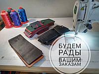 Пошив изделий из кожи (сумки, рюкзаки, кошельки и прочее)