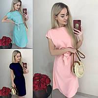 Платье летнее СУПЕР ЦЕНА!