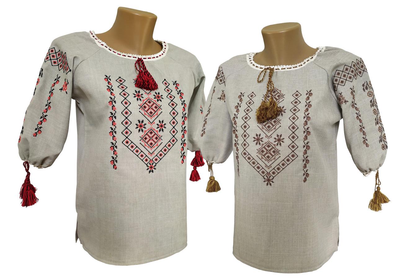 Льняная подростковая вышиванка с рукавом 3/4 с геометрическим орнаментом