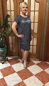 Трикотажное платье темно-синего цвета, разм.2XL(50-52)
